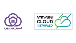 Lean Services receives VMware Cloud Verified Classification