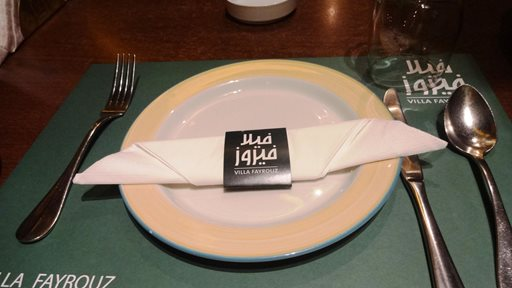 Our Visit to Villa Fayrouz restaurant and cafe