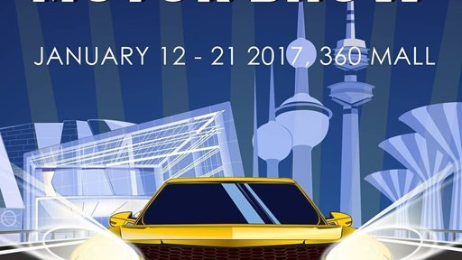 """The Annual Kuwait Motor Show """"AutoMoto"""" 2017 in 360 Mall"""