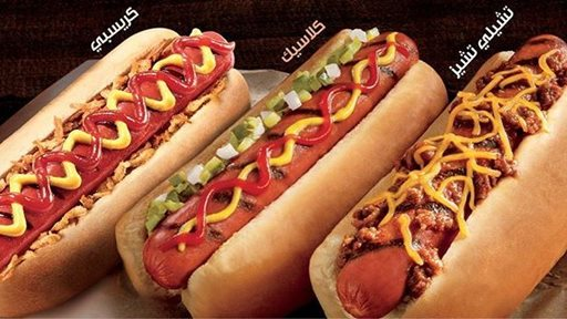 Burger King is Now Serving Grilled Hot Dogs