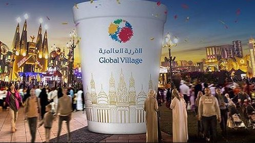 Global Village makes official attempt to achieve GUINNESS WORLD RECORDS title with Largest Cup of hot Karak Tea in the World.