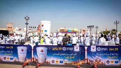 """Dubai broke the world record for the """"Largest Cup of Tea in the World"""" a short while ago at the Global Village."""