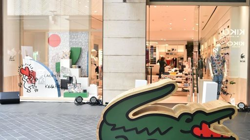 Lacoste New Store Now Open at Beirut Souks