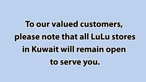 How to Shop from Lulu Hypermarket during Kuwait's Total Curfew