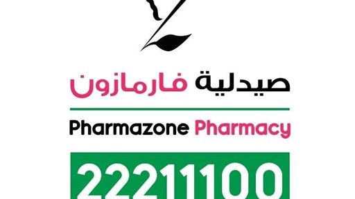 Pharmazone Pharmacies Continue Delivery Services during Full Curfew