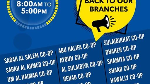 Al Nasser Reopened Some of their Branches in Kuwait