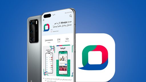 Mowjaz App – the major Arabic news and content app now available on HUAWEI AppGallery
