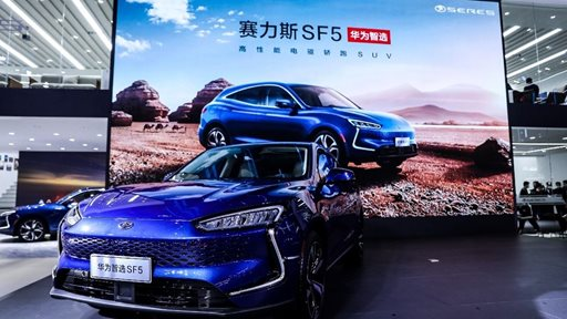 Huawei Starts to Sell New SERES SF5 Car in its China Flagship Stores