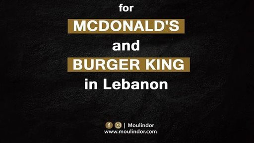 Moulin d'or Main Provider of Rolls and Buns for McDonald's and Burger King in Lebanon