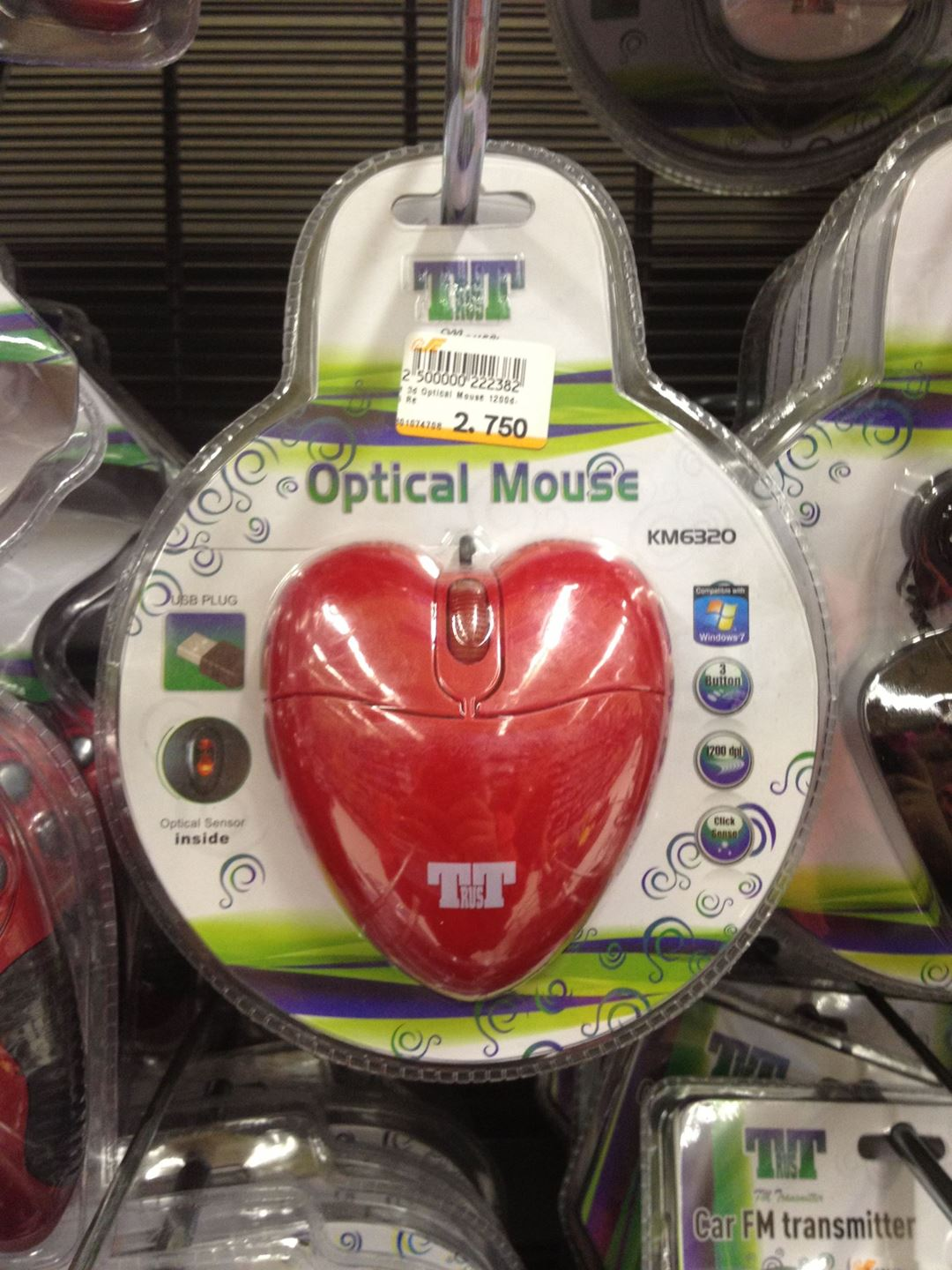 Optical mouse at Sultan Center