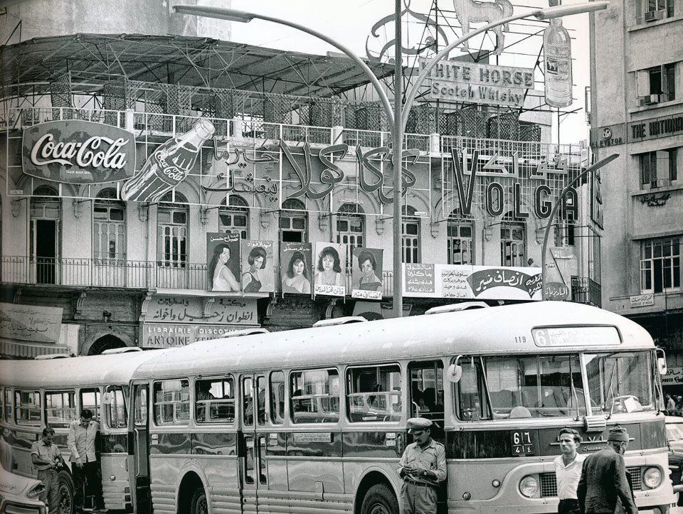 A unique photo from Beirut city taken back in the sixties