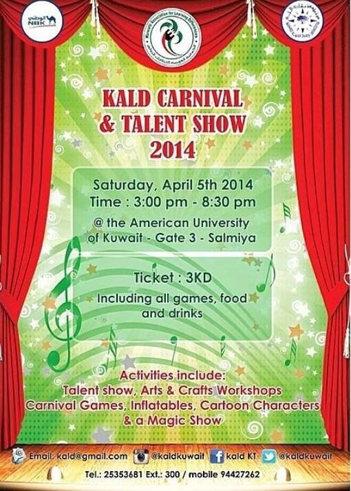 Kald Carnival and Talent show 2014
