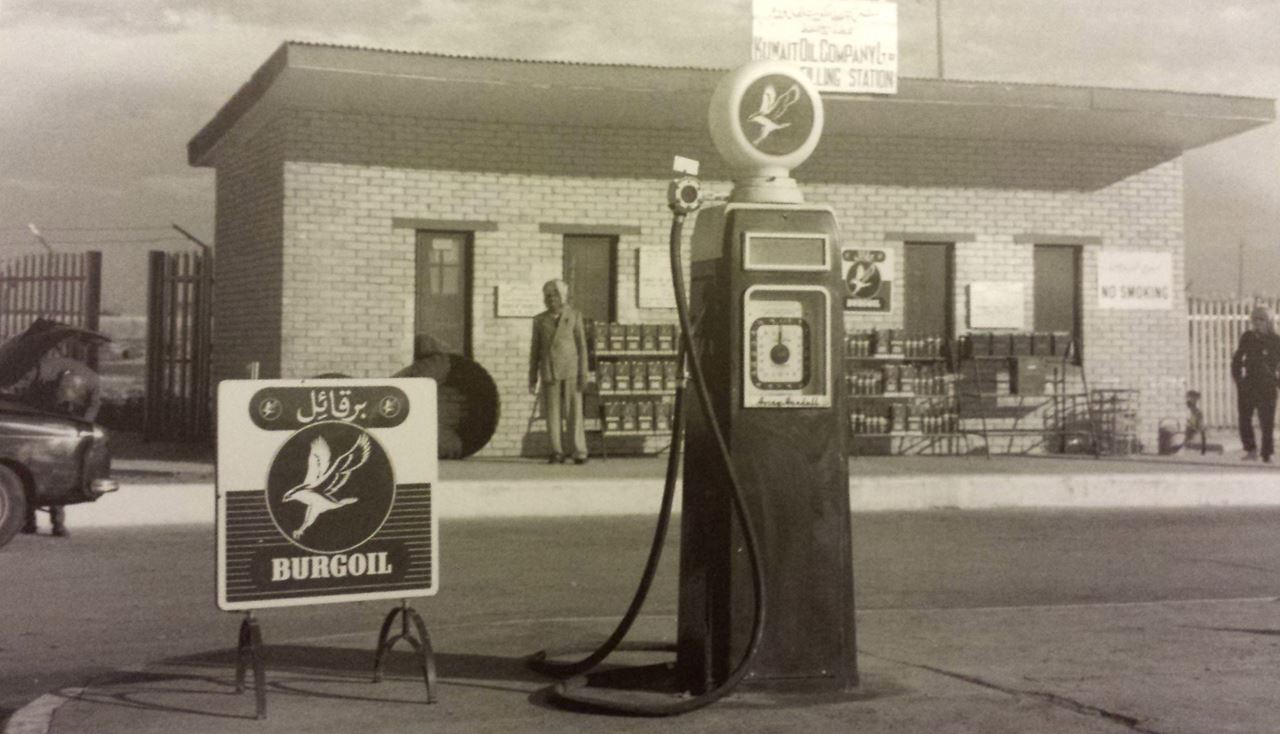 Kuwaiti Gasoline station back in the Forties