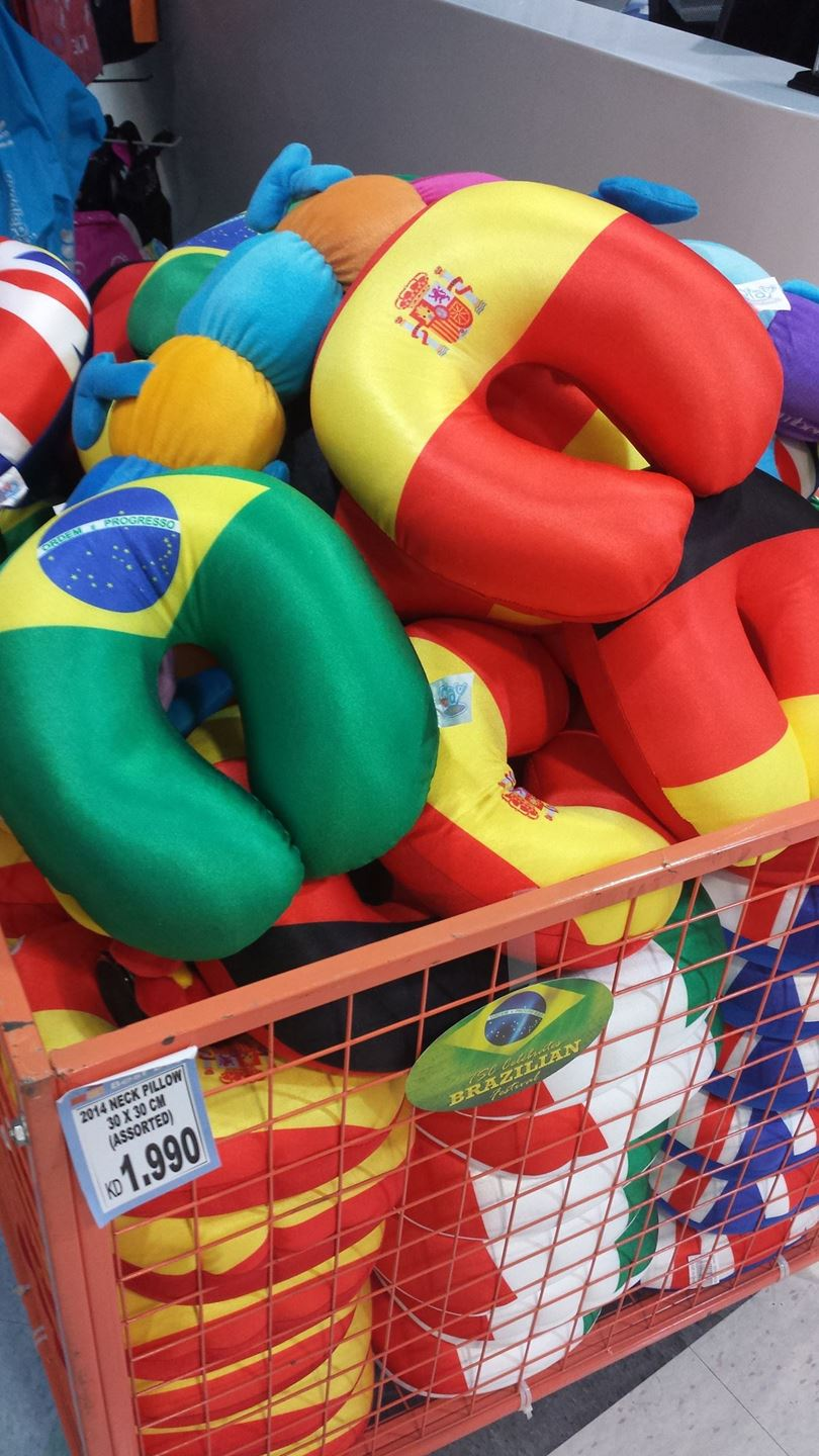 Enjoy the 2014 World Cup with Sultan Center