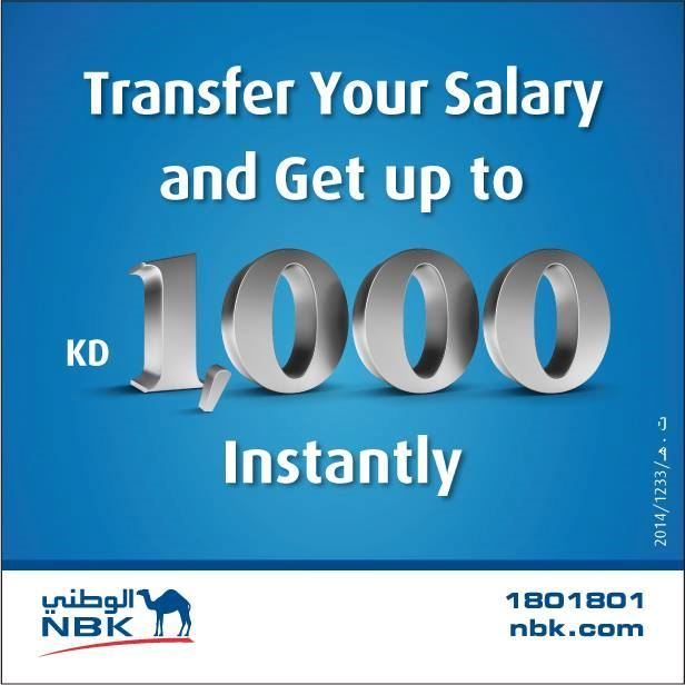 Transfer your salary to NBK and get up to KD1,000