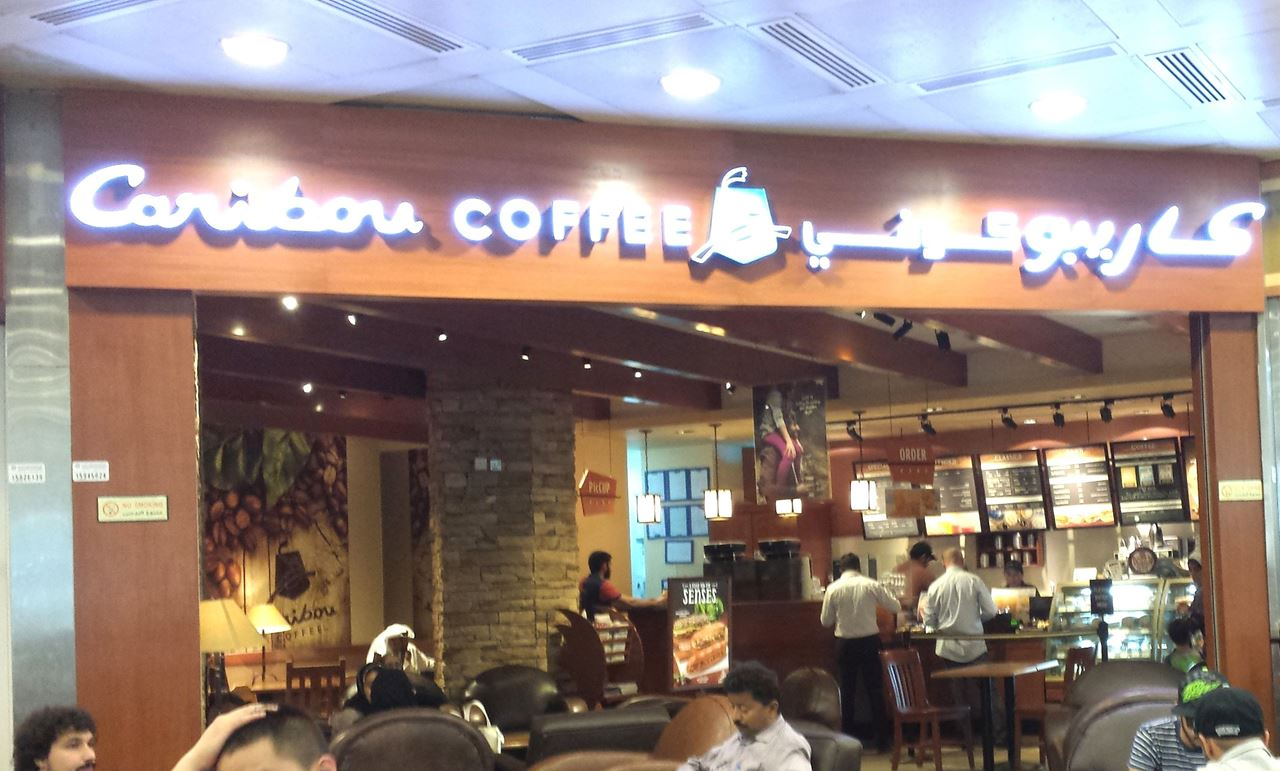 Breakfast at Caribou Coffee Shop Airport Branch