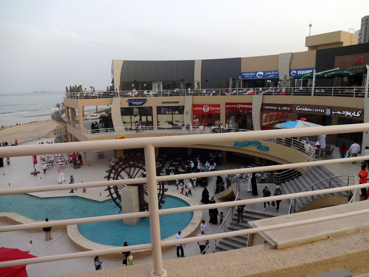 Our first visit to Miral Mall