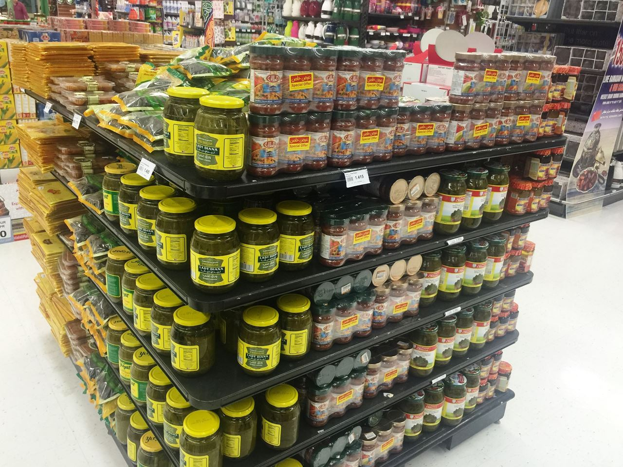 Grape Leaves and Ready Pizza Sauce