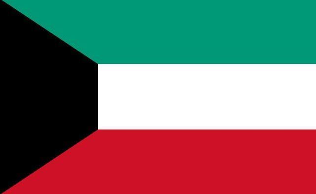 Kuwait ... No words to express