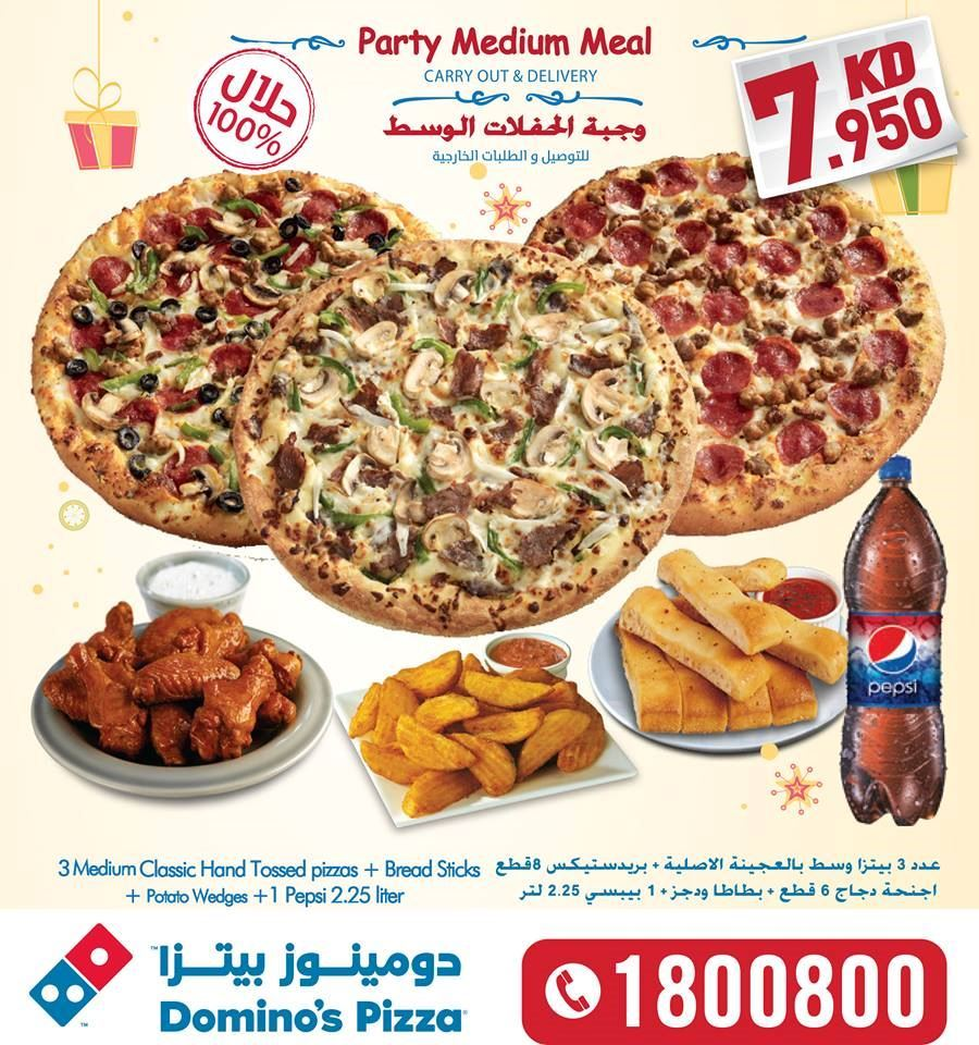 Domino's Medium Party meal offer
