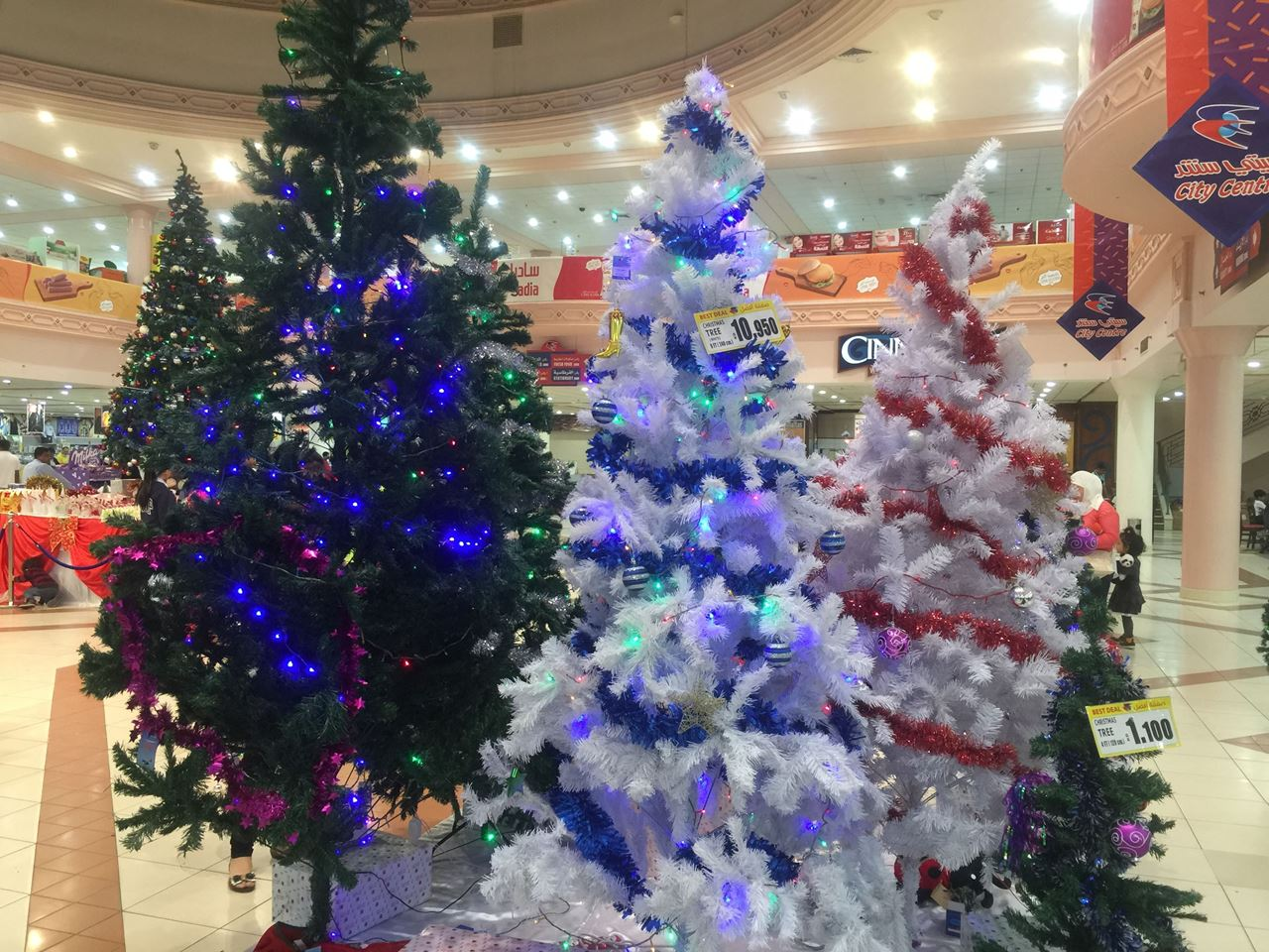 Christmas trees with different colors and sizes