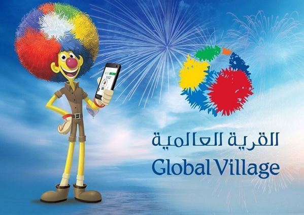 Global Village entry tickets available online