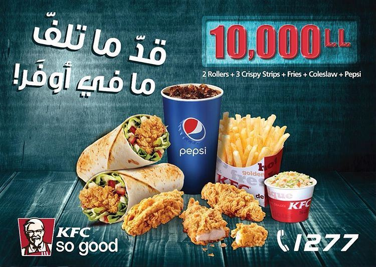 KFC Rollers meal offer
