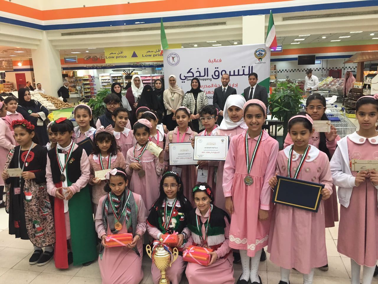 TSC Jahra Joins Hands with MOH in Raising Awareness on Healthy Eating