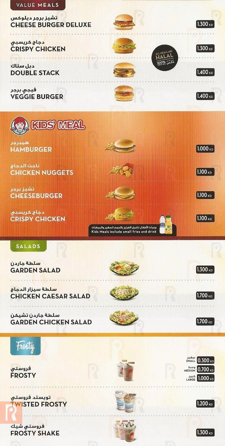 Wendy's Burger Restaurant Menu and Meals Prices