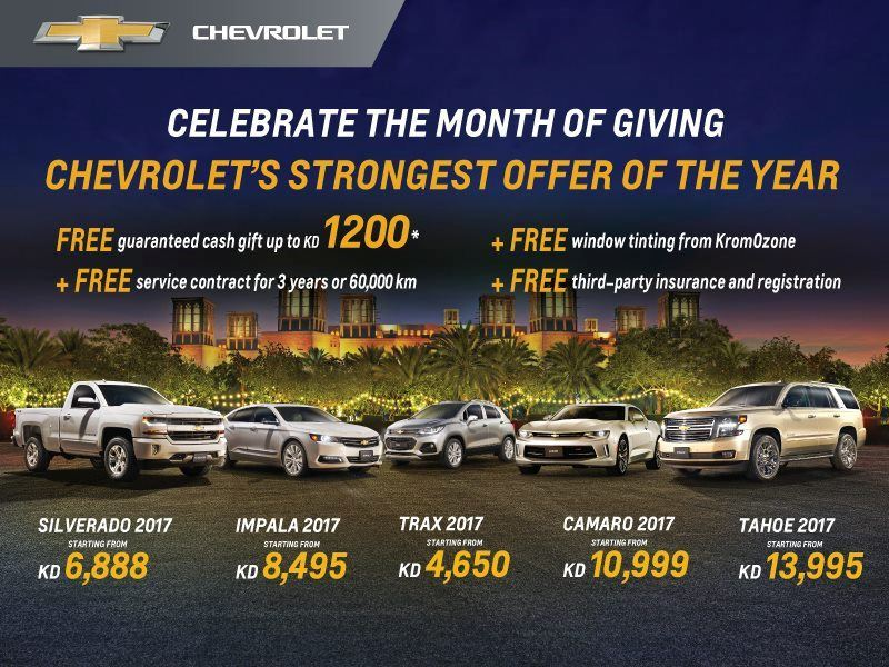 Ramadan 2017 Offers for Chevrolet Cars