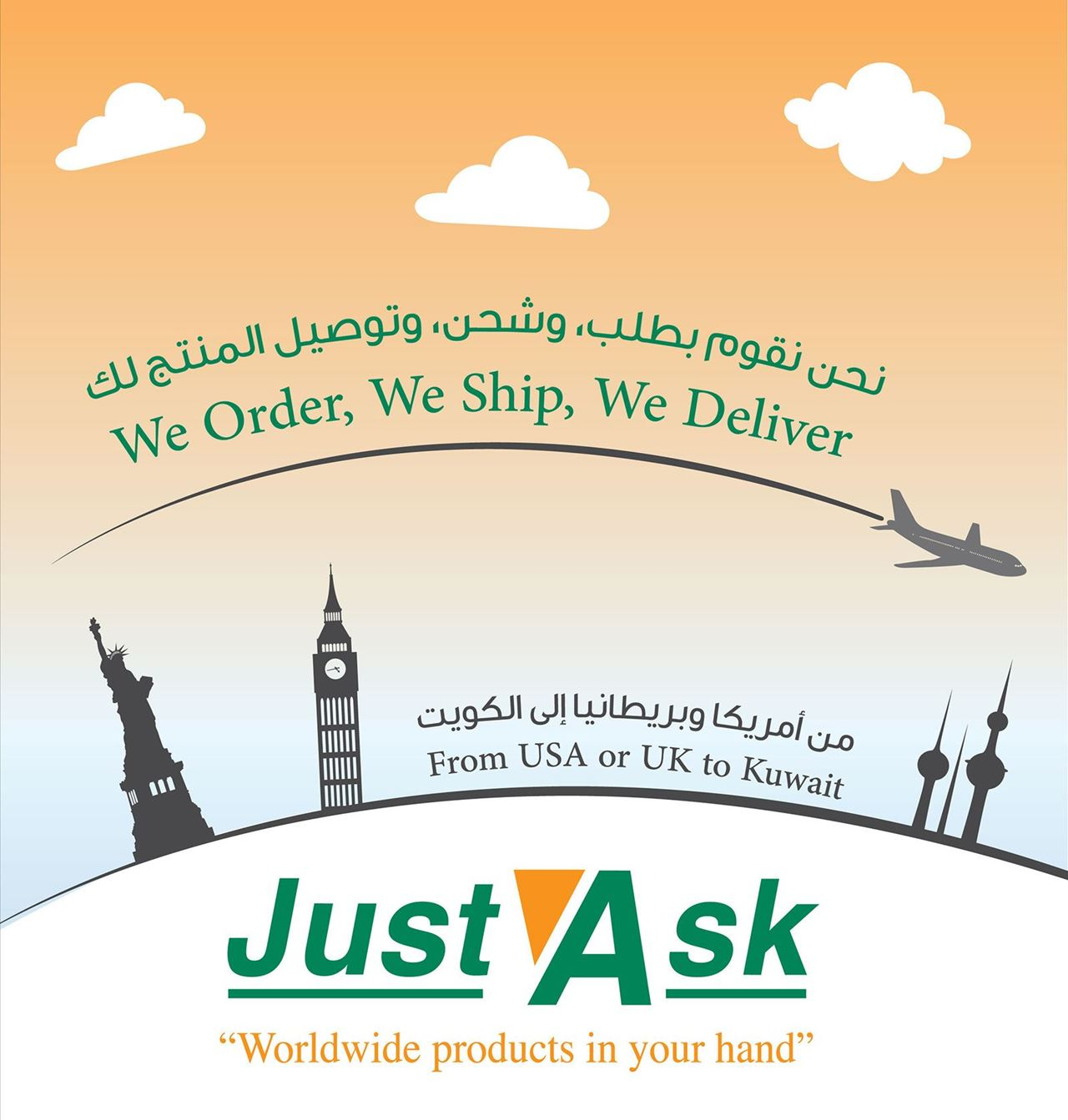 """""""JUST ASK"""" the perfect solution from TSC to indulge customers during Eid & Back to School season"""