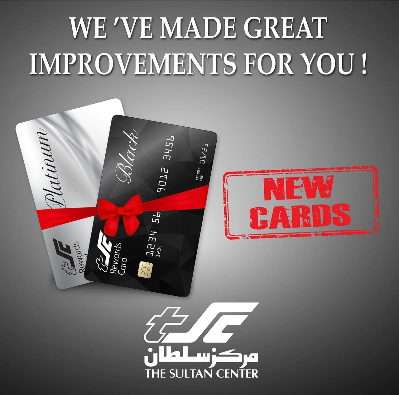 The Sultan Center Rewards Program Caters to Customers' Demands