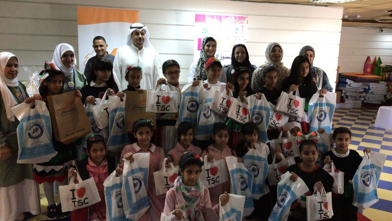 The Sultan Center (TSC) Joins Hands with MOH to Support Smart Shopping Program for Students