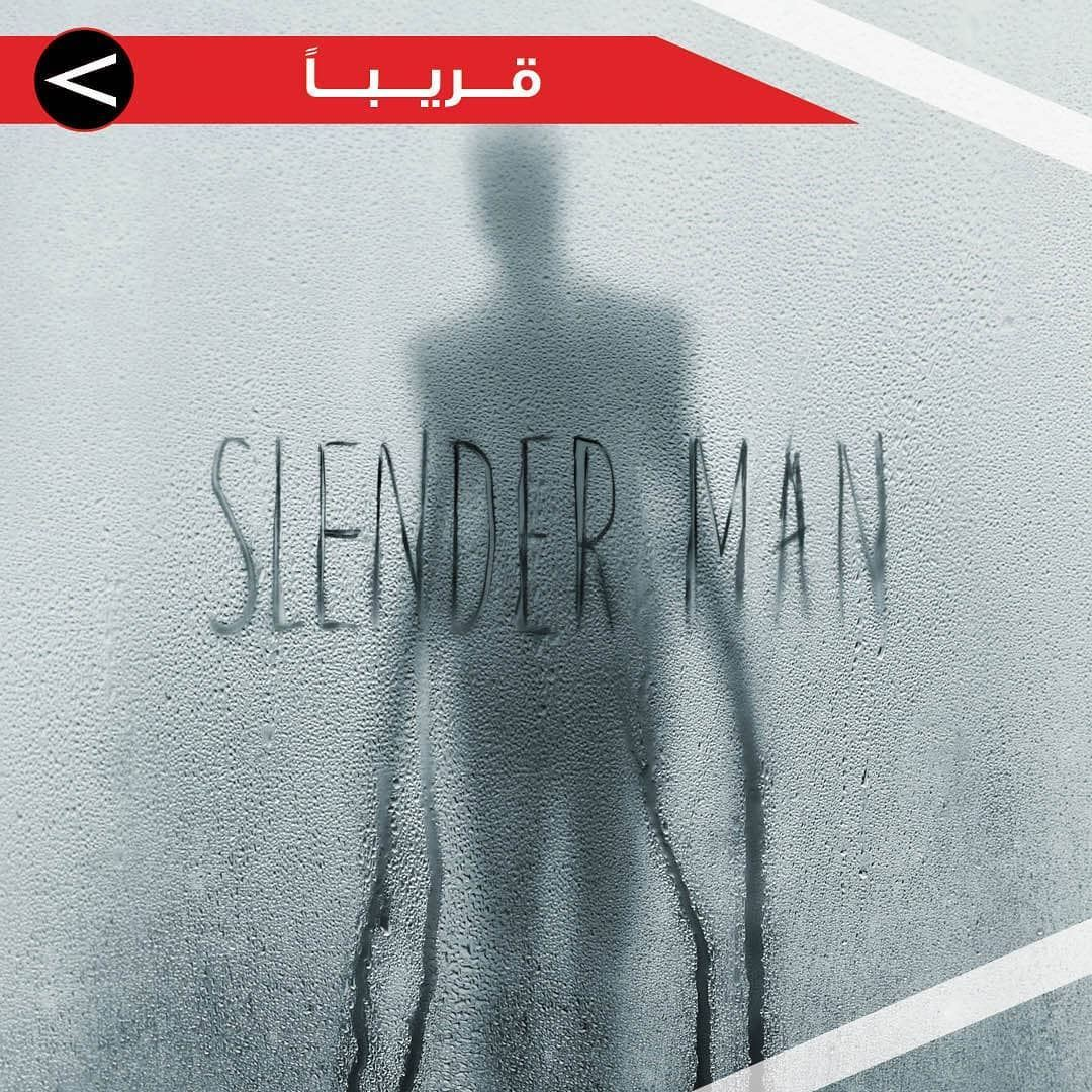 Slender Man Horror Movie ... Coming soon on Cinescape Screens
