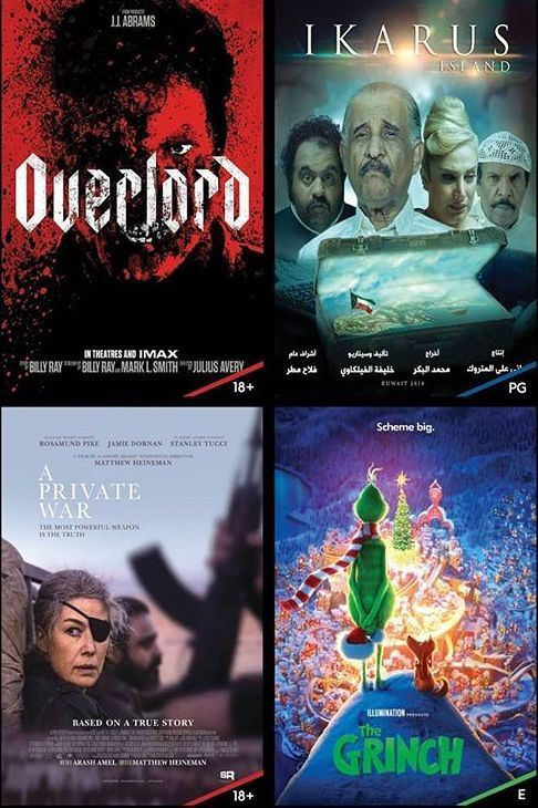 New Movies in Cinescape Kuwait - 2nd Week of November 2018