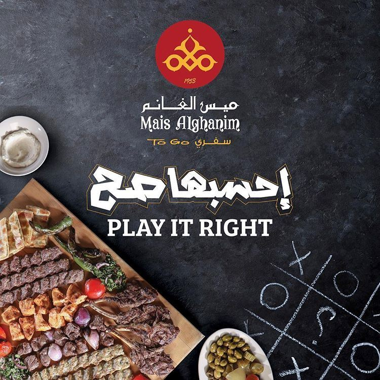 """Mais Alghanim To Go """"Play It Right"""" New Offers"""