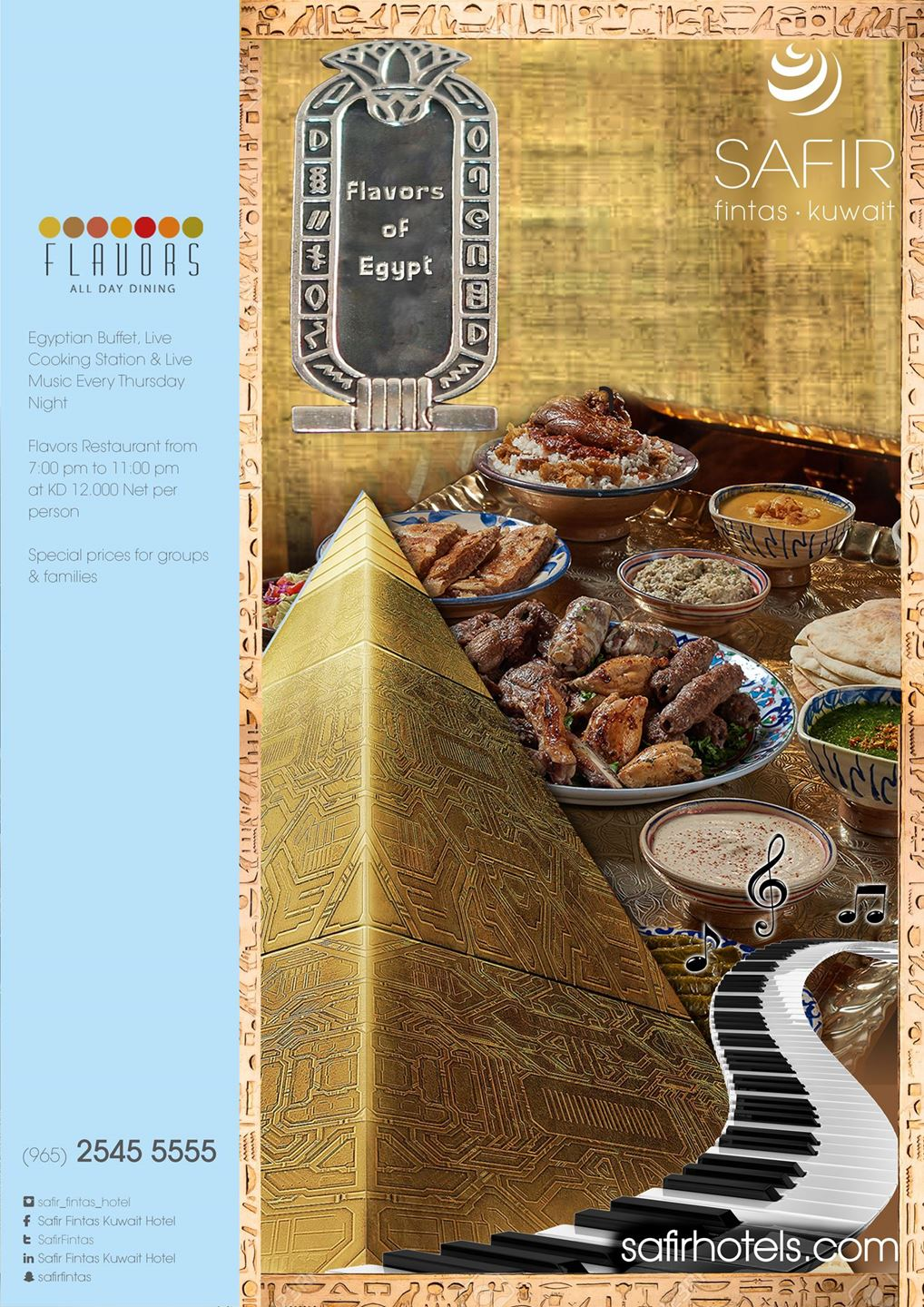 """Safir Fintas Kuwait Hotel launches """"Flavors of Egypt"""" every Thursday"""