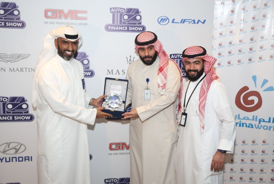"""Warba Bank Exclusively Sponsors the """"Auto Show"""" Exhibition"""