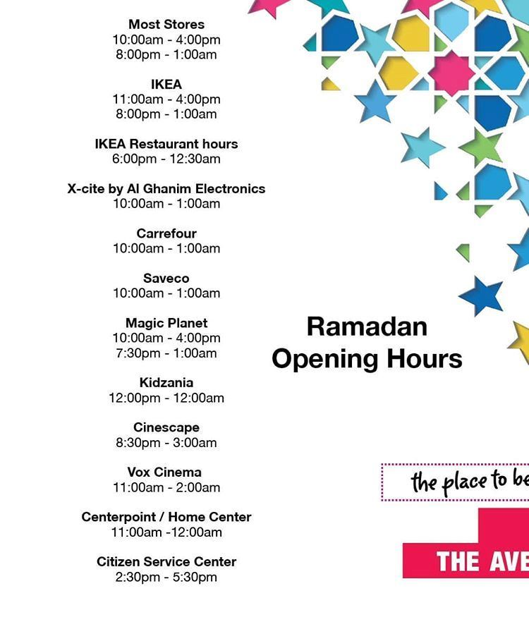 The Avenues Mall Ramadan 2019 Working Hours