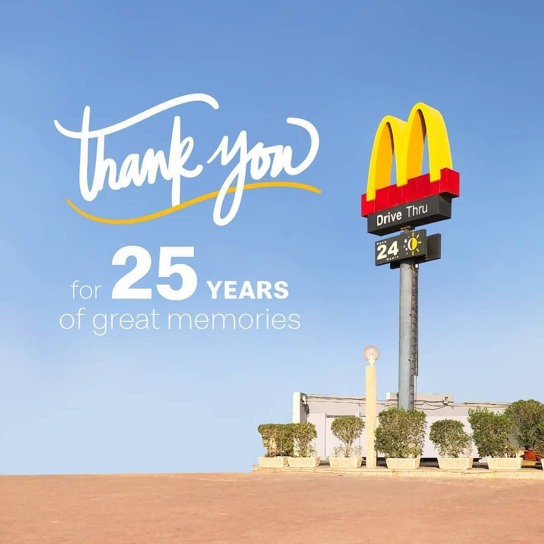 McDonald's Gulf Street Branch Closed Permanently after 25 Years of Memories