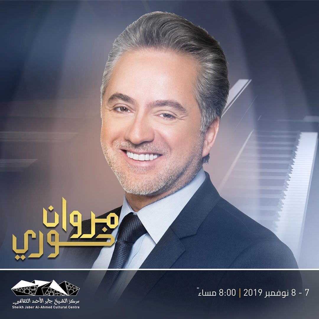 Marwan Khoury Performing in Kuwait on 7th 8th & 9th November 2019