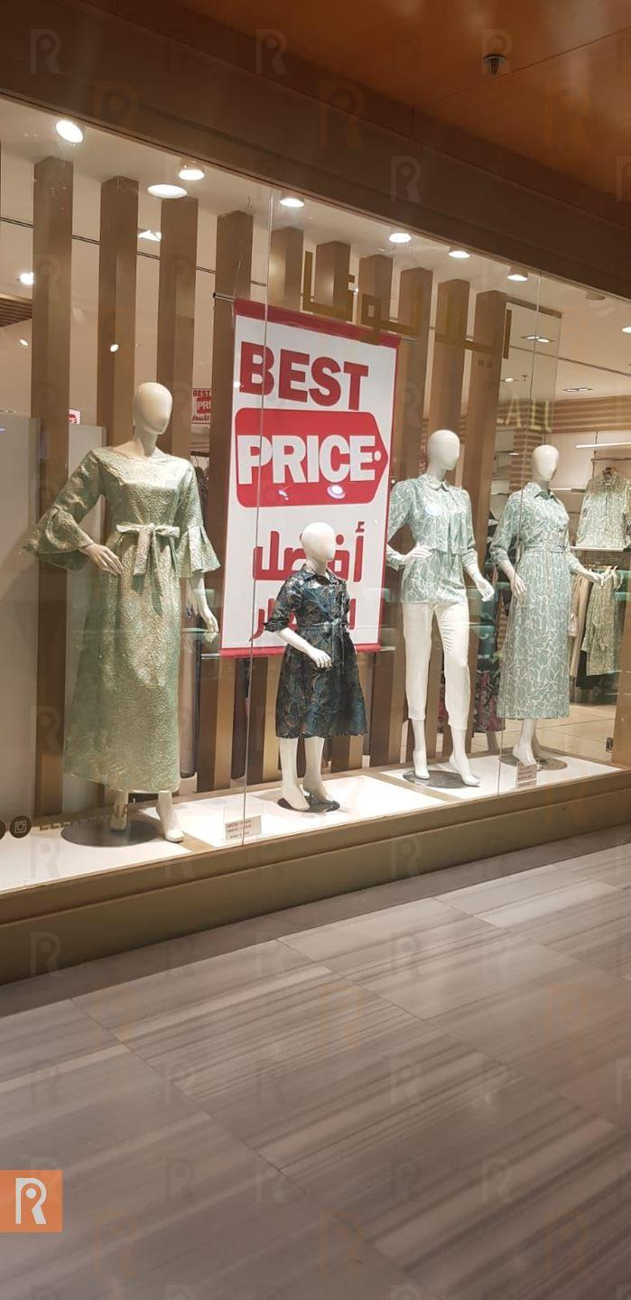 Big Sale at Several Stores in Al Muhallab Mall