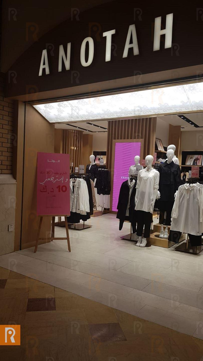Photos ... Big Sale in many Stores in Souq Sharq Mall