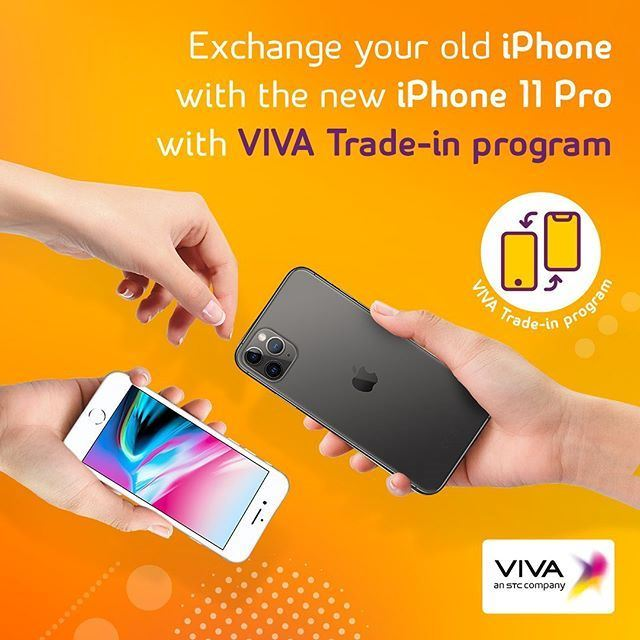 VIVA Trade-in program: Dispose Old iPhone and Get New iPhone