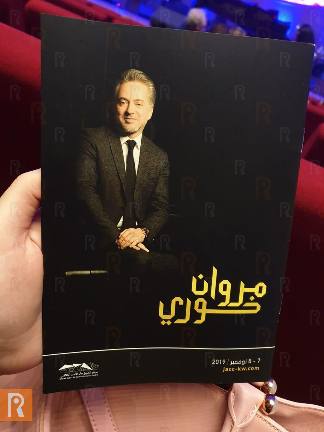 Marwan Khoury Live Concert in Kuwait for Three Consecutive Nights