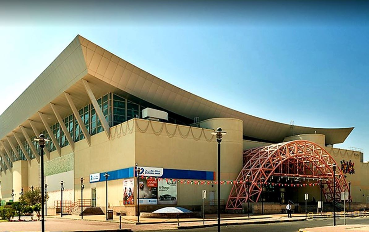 Discovery Center Mall in Kuwait is Closed