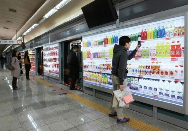 The Koreans new amazing way of Shopping!