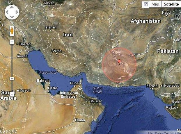 Kuwait and other surrounding countries felt Irans Earthquake