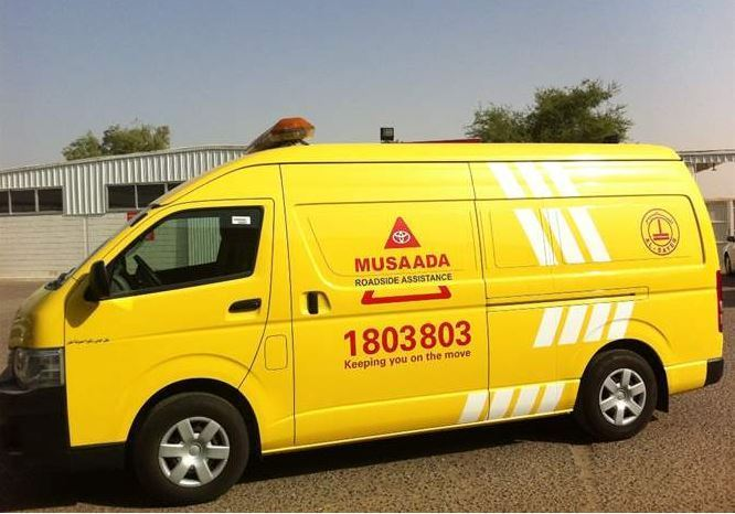 """Peace of mind on the road with Toyota """"Musaada"""""""