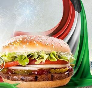 Enjoy the 25th special offer in Burger King